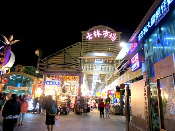 原田陽平の台湾旅行|台湾土林夜市