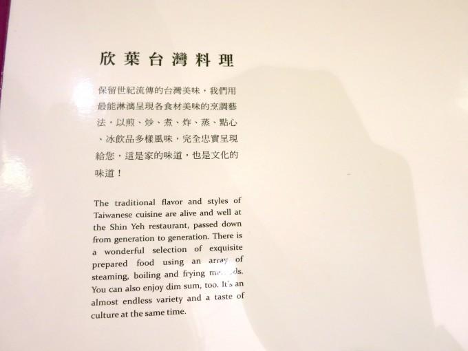 台湾旅行写真13|原田陽平台湾旅行記