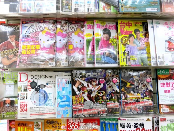 台湾旅行写真15|原田陽平台湾旅行記