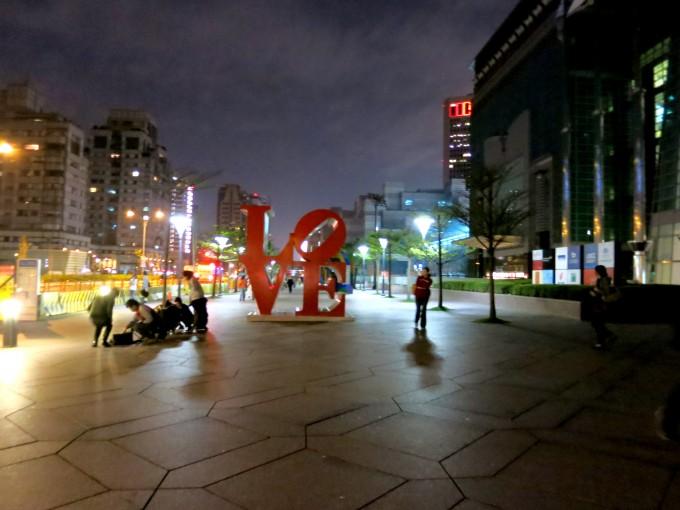 台北欣葉101レストラン13|原田陽平台湾旅行記