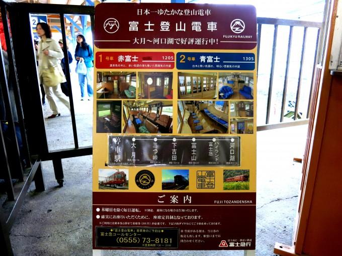 富士山の見える温泉鐘山苑|原田陽平旅行記