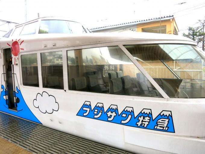 富士山の見える温泉鐘山苑6|原田陽平旅行記