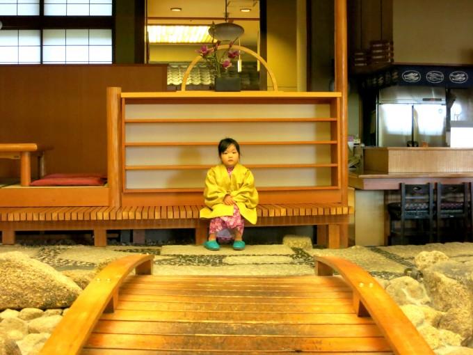 富士山の見える温泉鐘山苑8|原田陽平旅行記
