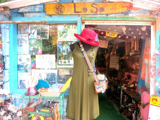 ラマ島|原田陽平の旅行記