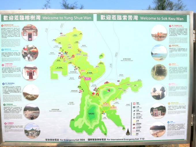 ラマ島3|原田陽平の旅行記