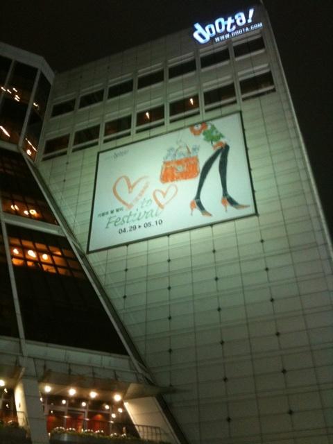 韓国の写真3-12|原田陽平旅行記