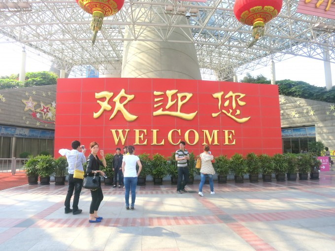 上海最先端クラブBarRouge23|原田陽平旅行記