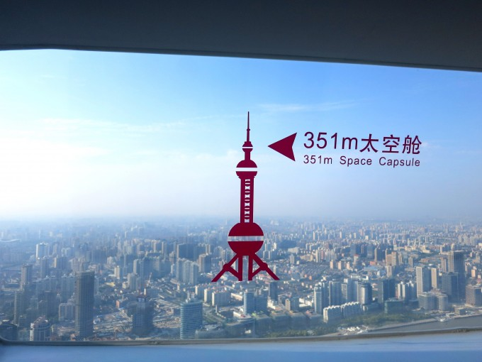 上海最先端クラブBarRouge31|原田陽平旅行記