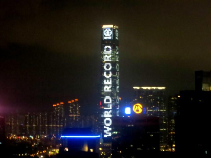 香港ICCビル3|原田陽平の香港生活