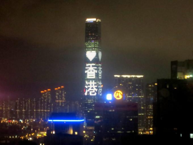香港ICCビル4|原田陽平の香港生活