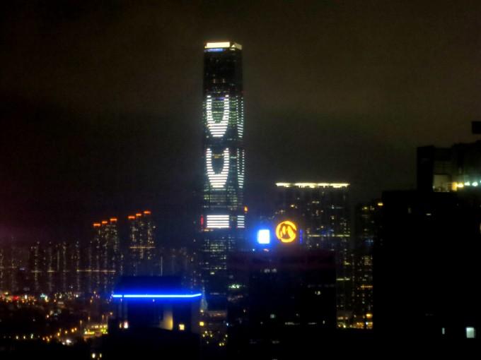 香港ICCビル5|原田陽平の香港生活
