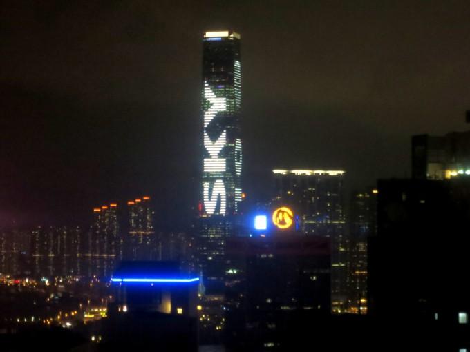 香港ICCビル6|原田陽平の香港生活