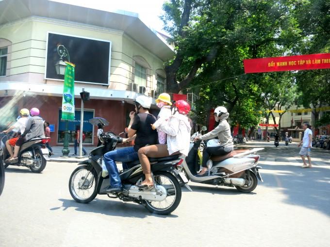 ベトナムのバイク2|原田陽平旅行記