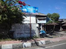 バリ島の写真その4-9|原田陽平の旅行記