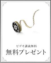 原田陽平メールマガジン