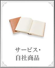 原田陽平のコンテンツ